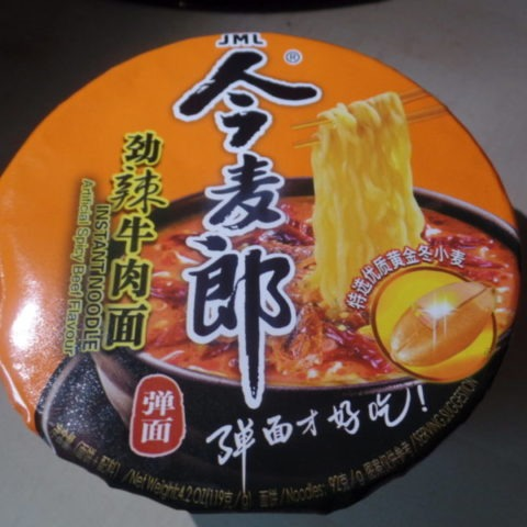 "#1434: Jin Mai Lang Instant Noodle ""Artificial Spicy Beef Flavour"" Bowl"
