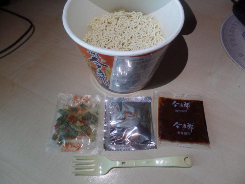 "#1434: Jin Mai Lang Instant Noodle ""Artificial Spicy Beef Flavour"" Bowl"