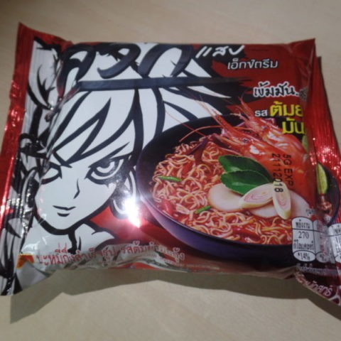"#1438: Wai Wai Quick Zabb ""Chili Paste Tom Yum Flavor"" Instant Noodles"