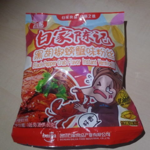 "#1440: Sichuan Baijia ""Black Pepper Crab Flavor"" Instant Vermicelli"
