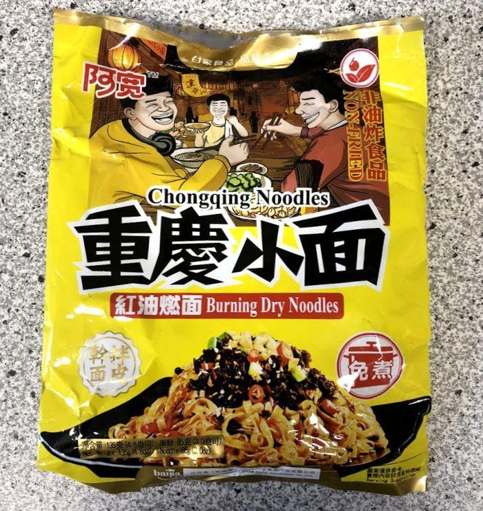 """#1448: Sichuan Baijia """"Chongqing Noodles Burning Dry Noodles"""""""