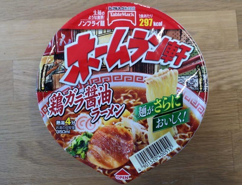 "#1456: Tablemark ""Homerun-ken Chicken Shoyu"""