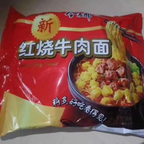 """#374: Jin Mai Lang """"Roasted Beef Noodle"""""""