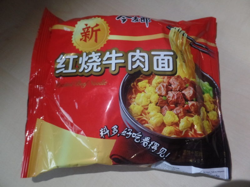 """#374: Jin Mai Lang """"Roasted Beef Noodle"""" (Update 2018 / 2021)"""