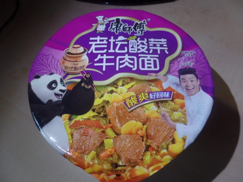 """#1458: Master Kong """"Beef with Pickled Vegetable"""" Bowl"""