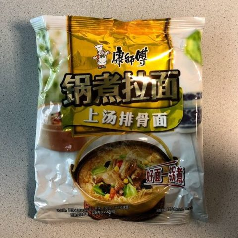 """#1452: Master Kong """"Spare Rips"""" Instant Noodles (2018)"""