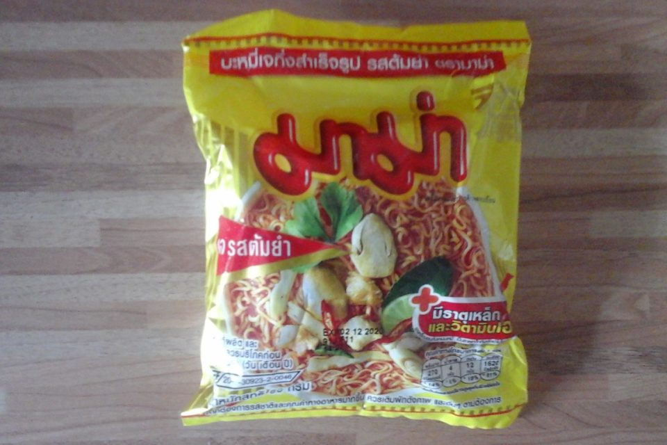 """#2001: Mama Vegetarische Instant Nudeln """"Tom Yum Flavour"""""""