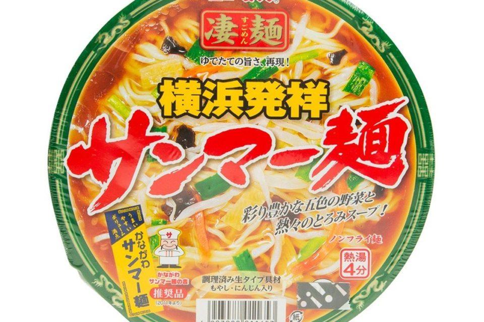 "#1867: New Touch ""Yokohama Sanmamen Vegetable Soup"""