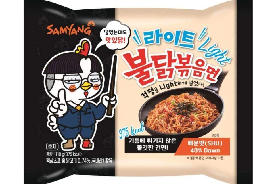 """#1903: Samyang """"Buldak Light (Hot Chicken Flavor Ramen)"""""""