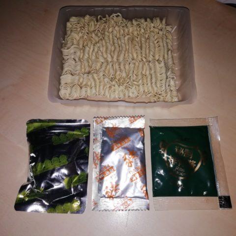 """#1609: Sau Tao Non-Fried Noodle """"Preserved Sichuan Vegetables & Shredded Pork Soup Flavour"""""""