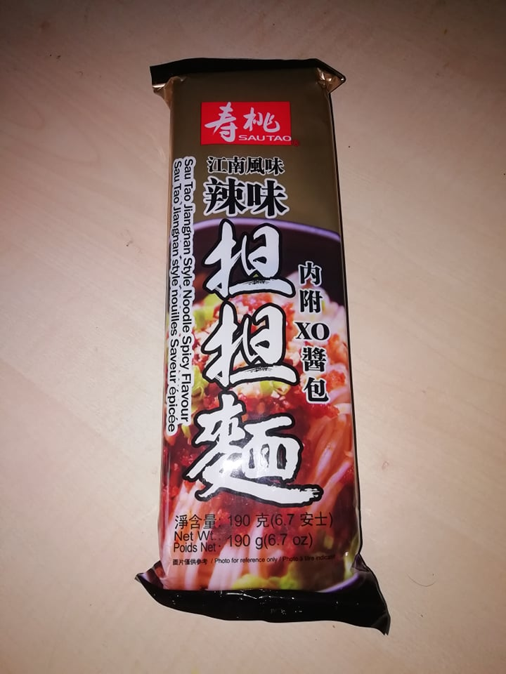 """#1613: Sau Tao """"Jiangnan Style Noodle Spicy Flavour"""""""