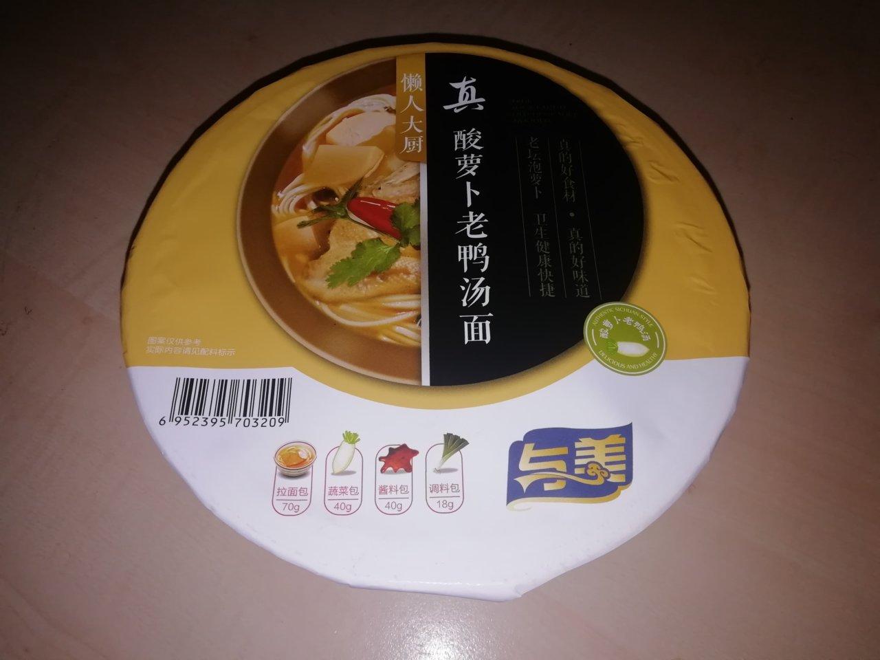 """#1631: Yumei """"True Sour Radish Old Duck Soup Noodles"""" Bowl"""