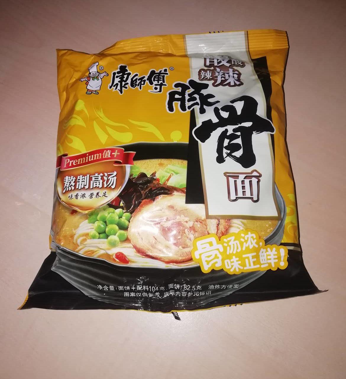 "#1637: Master Kong Premium ""Spicy Sour Pork Ribs Noodles"""
