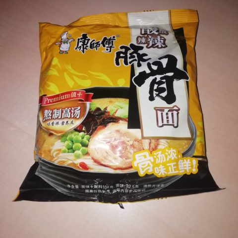"#1637: Master Kong Premium ""Spicy Sour Pork Ribs Noodles"""