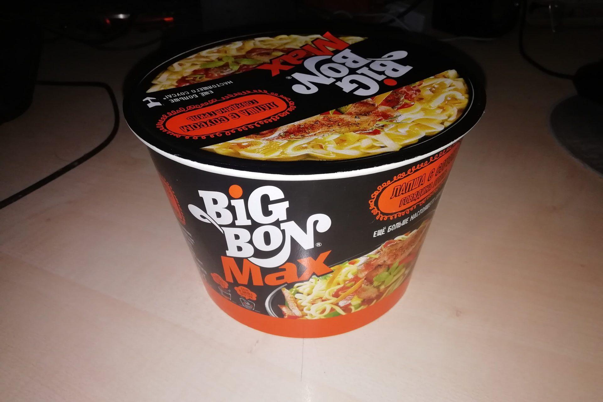 """#1633: Big Bon Max """"Instantnudelgericht mit einer Sauce mit Grill-Rindfleischgeschmack"""" (Bowl)"""