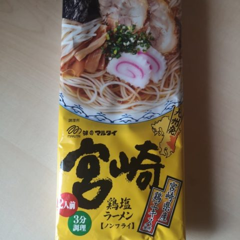 """#1646: Marutai """"Miyazaki Ramen"""" (Chicken Shio)"""