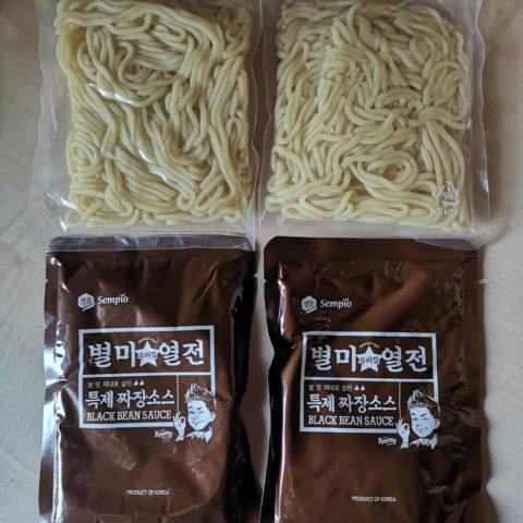 "#1647: Sempio Brother´s Special ""Noodle with Black Bean Sauce: Jajang Myun"""
