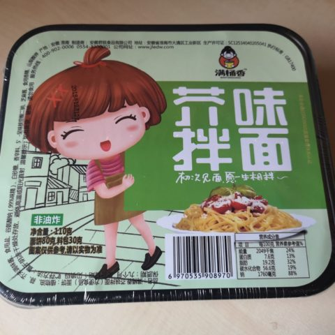 "#1658: Mantongxiang ""Instant Noodles Wasabi Flavor"""