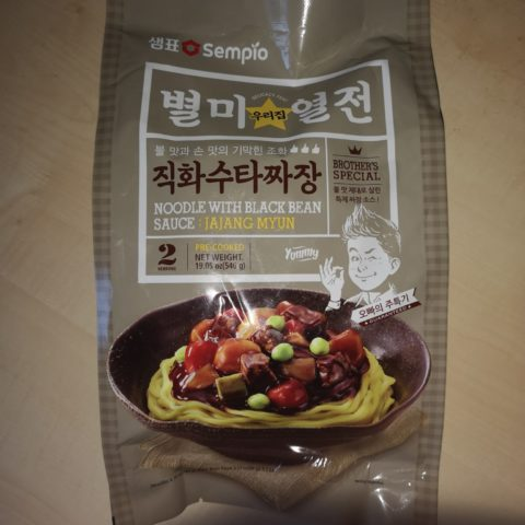 "#1647: Sempio Brother´s Special ""Noodle with Black Bean Sauce: Jajang Myun"""