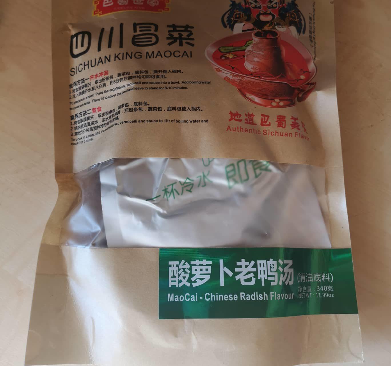 "#1654: Sichuan King Maocai ""MaoCai - Chinese Radish Flavour"""