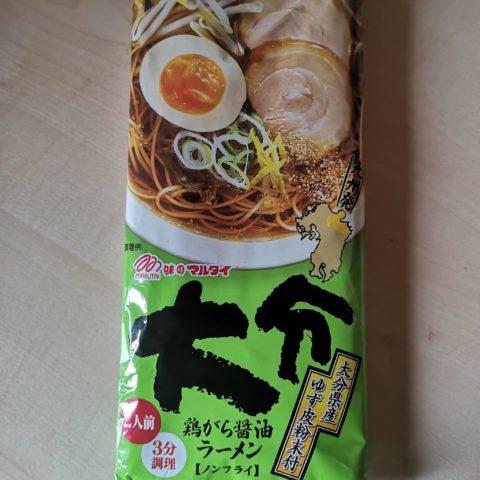 """#1660: Marutai """"Oita Ramen"""" (Chicken Based Shoyu Ramen)"""