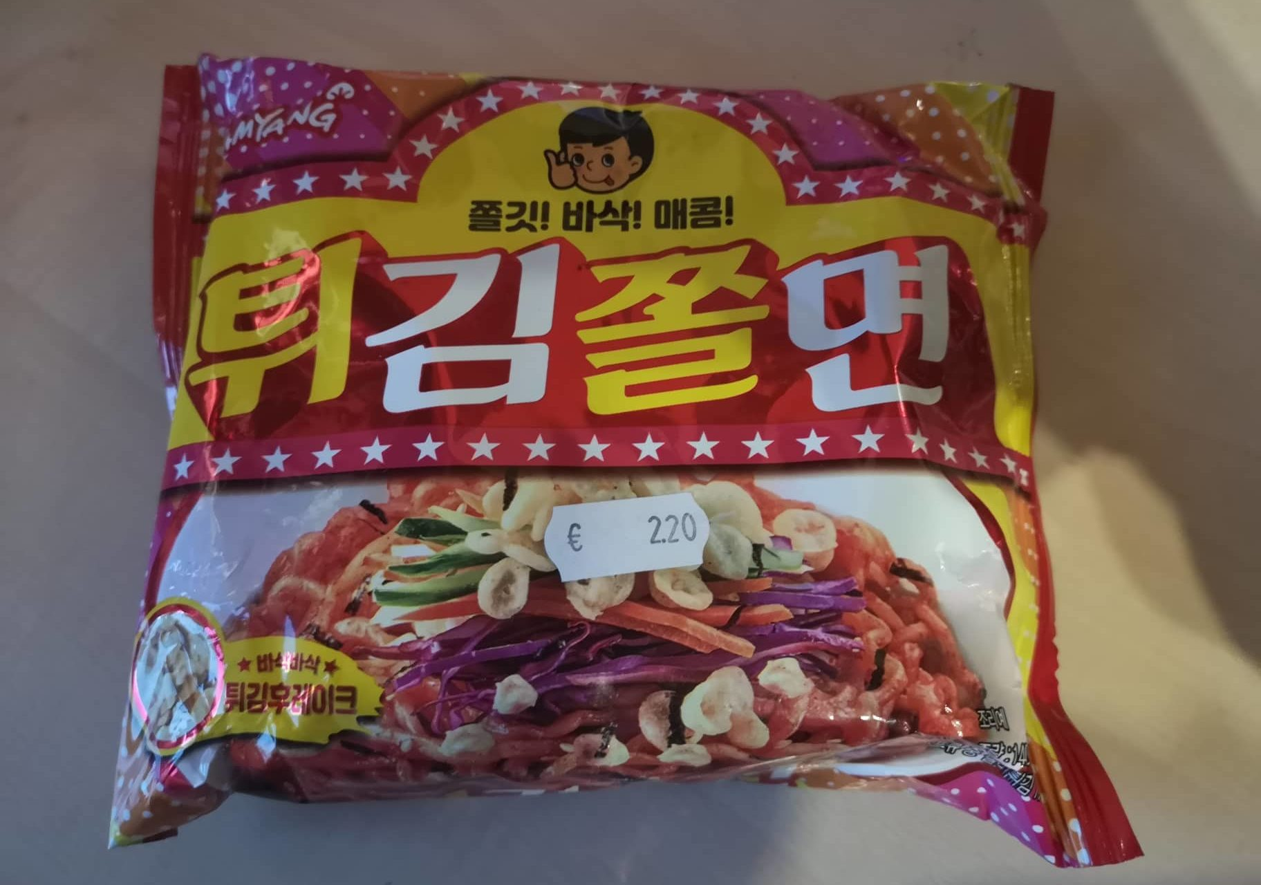 """#1669: Samyang """"Frying Chewy Noodle"""""""
