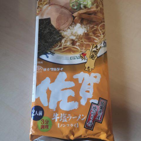 """#1670: Marutai """"Saga Gyu-Shio Ramen"""""""