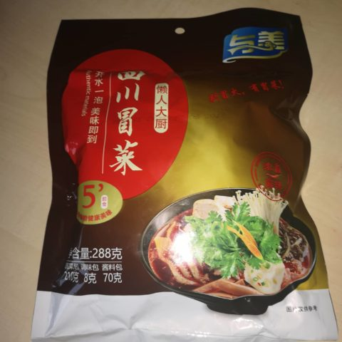"#1674: Yumei ""Instant Sichuan Vegetables Hot Pot Flavour"""