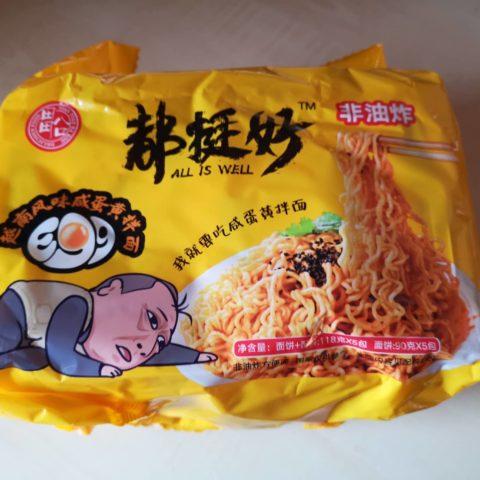 """#1690: Tian Tian Ba Kou """"Doutinghao"""" (Salted Egg Yolk)"""