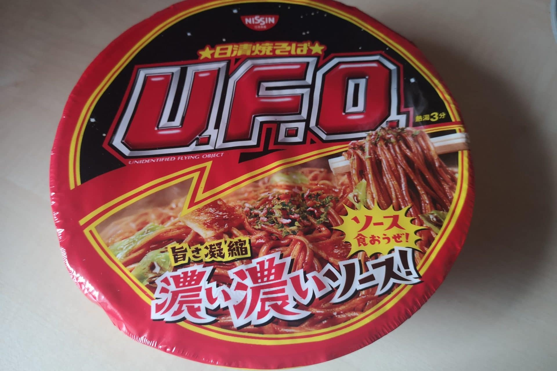 "#601: Nissin ""U.F.O. (Unidentified Flying Object) Yakisoba"""