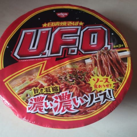 "#601: Nissin ""U.F.O. (Unidentified Flying Object) Yakisoba"""