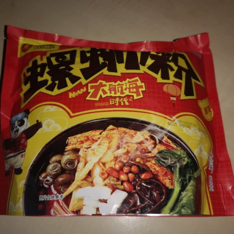 """#1693: Liuquan """"Liuzhou River Snail Rice Noodle - Original Flavour"""""""