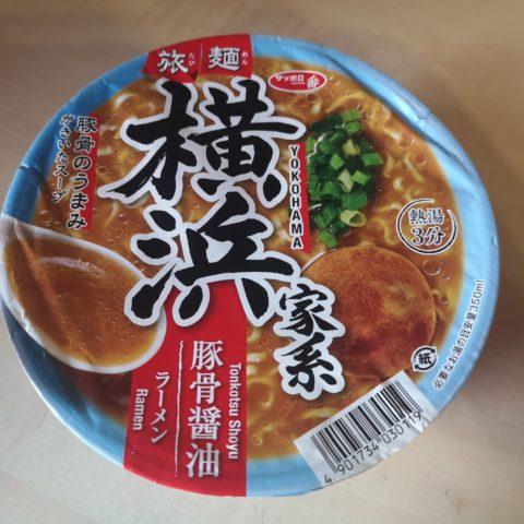 "#1703: Yokohama ""Tonkotsu Shoyu Ramen"""