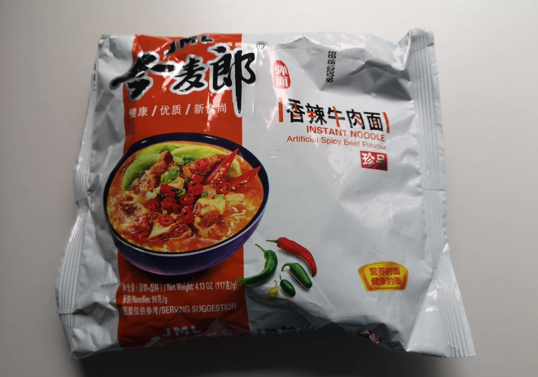 "#1698: Jin Mai Lang ""Instant Noodle Artificial Spicy Beef Flavour"" (2019)"