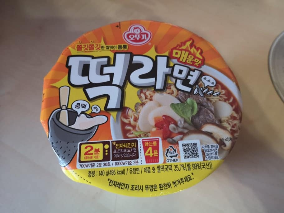 "#1700: Ottogi ""Tteokbokki Ramyun"" (Ramyun with Spicy Rice Cake)"