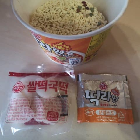 "#1700: Ottogi ""Tteokbokki Ramyun"" (Ramyun with Spicy Rice Cake)"