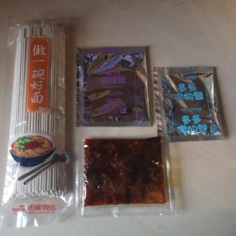 """#1705: Sichuan Baijia """"Sichuan Style Dan Dan Noodle"""""""