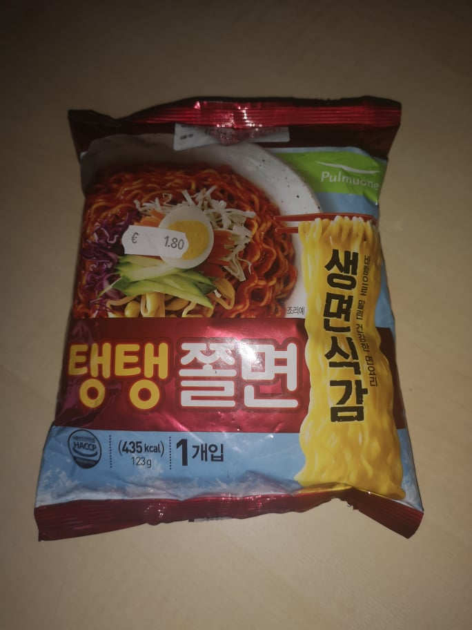 "#1712: Pulmuone ""Spicy Non Fried Noodles"""