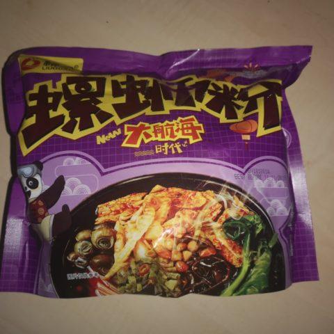 "#1722: Liuquan ""Liuzhou River Snail Rice Noodle – Pickled Cabbage & Spicy Flavour"""