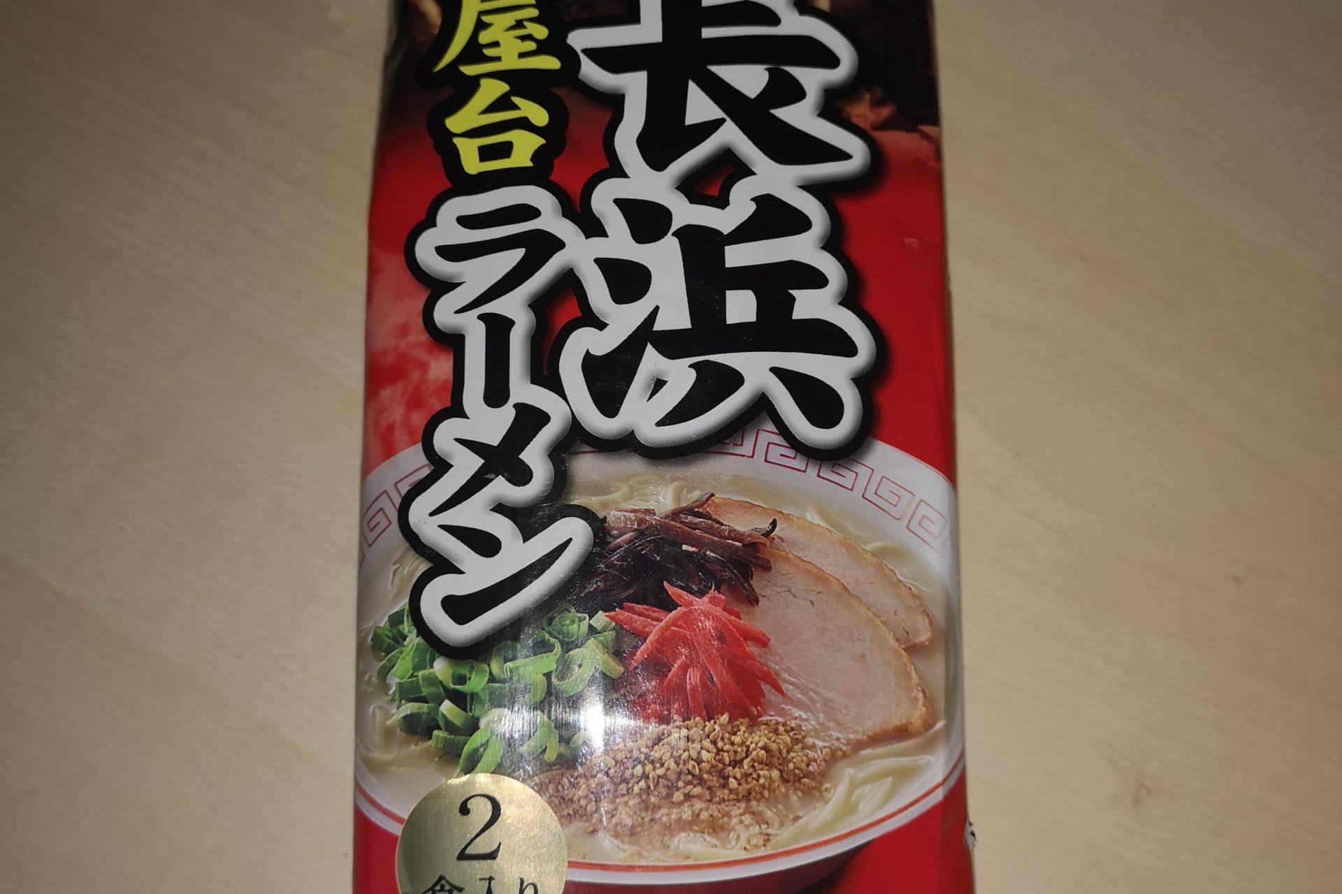 """#1719: Daisho """"Nagahama Yatai Ramen Maroyaka Tonkotsu"""""""