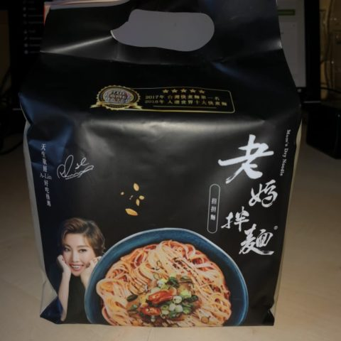 "#1727: Mom´s Dry Noodle ""Chili & Sesame Flavor"""
