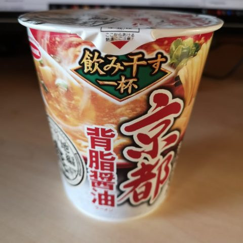 "#1734: Acecook ""Kyoto Fat Shoyu Ramen"""