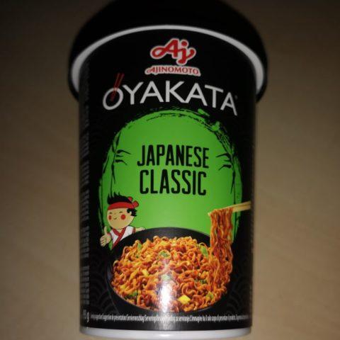 """#1724: Ajinomoto """"Oyakata Japanese Classic"""""""