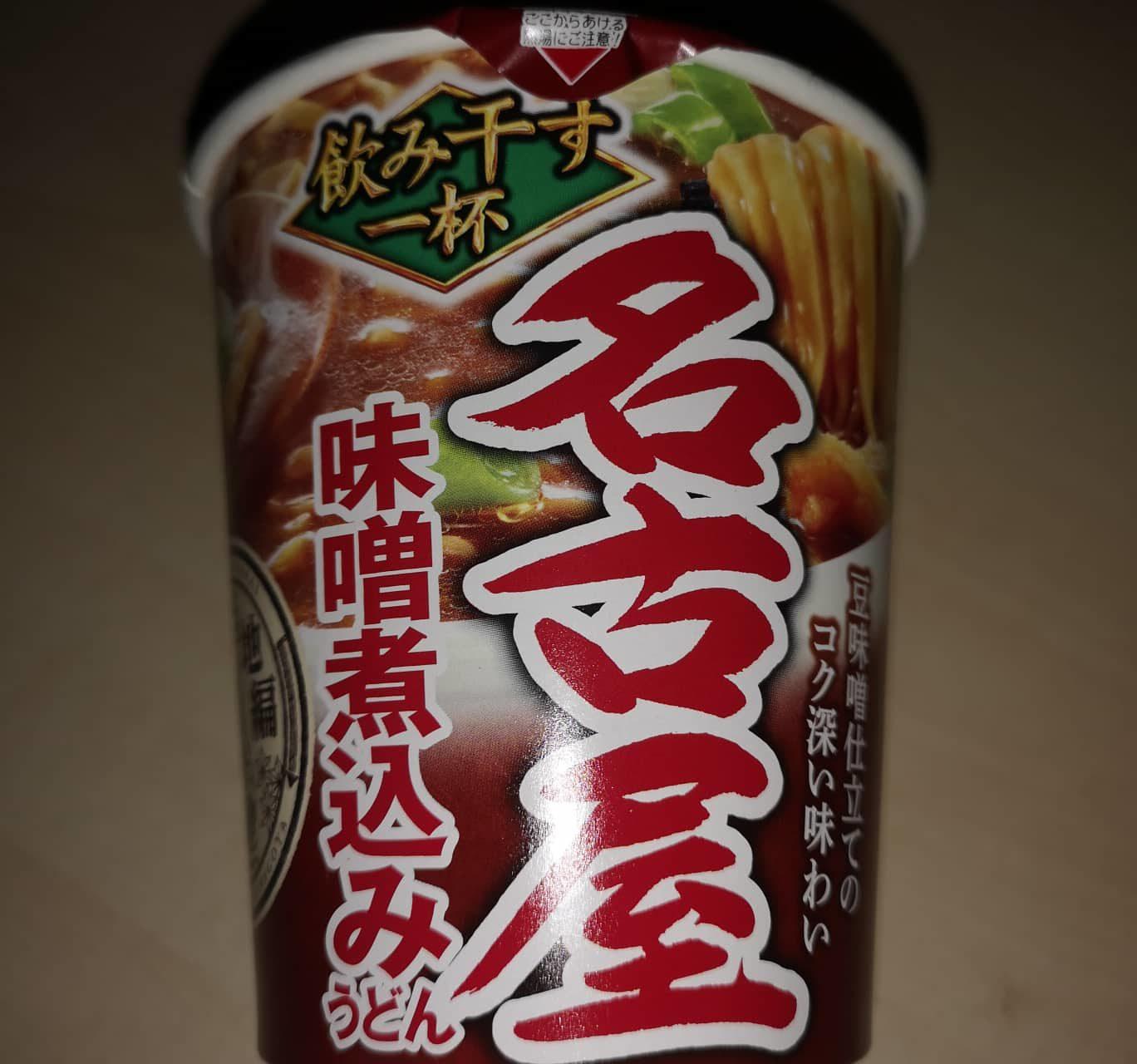 """#1742: Acecook """"Nagoya Miso Udon"""" Cup"""