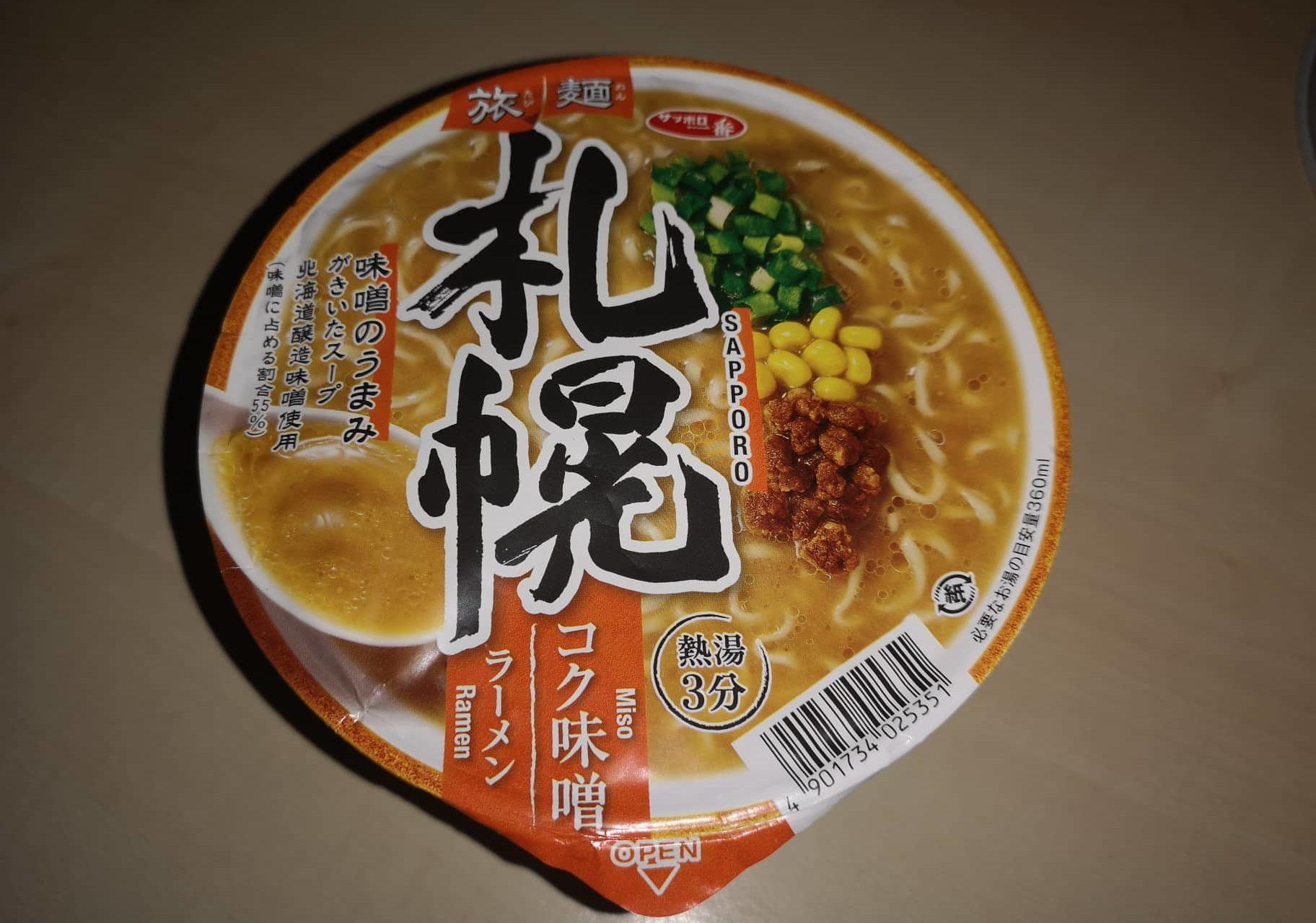"#1746: Sapporo Ichiban ""Miso Ramen"" Bowl"