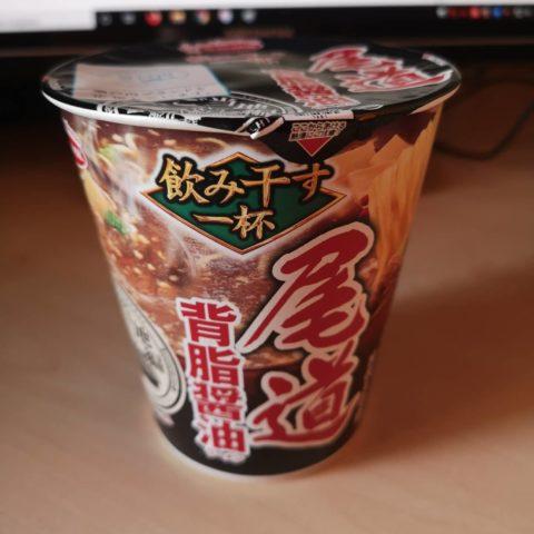 "#1731: Acecook ""Onomichi Fat Shoyu Ramen"" Cup"