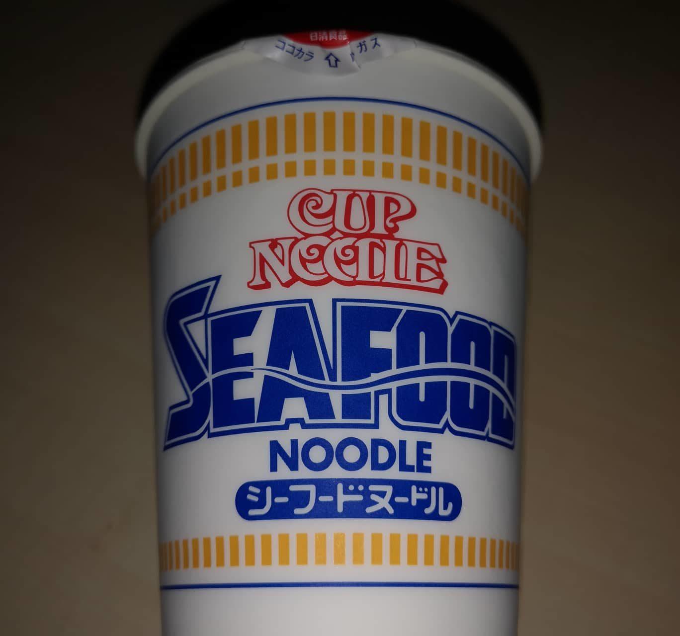 "#1745: Nissin ""Cup Noodle Seafood Flavor"""
