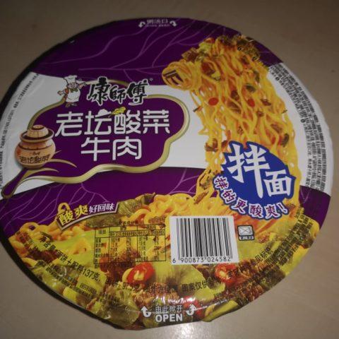 """#1760: Master Kong """"Sour Cabbage & Beef Stir-Fried Instant Noodles"""" Bowl"""