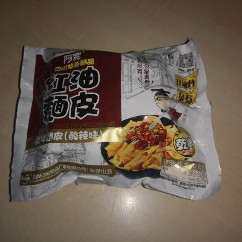 "#1752: Sichuan Baijia ""Broad Noodle Chili Oil Flavor"" (Sour & Hot) (2020)"