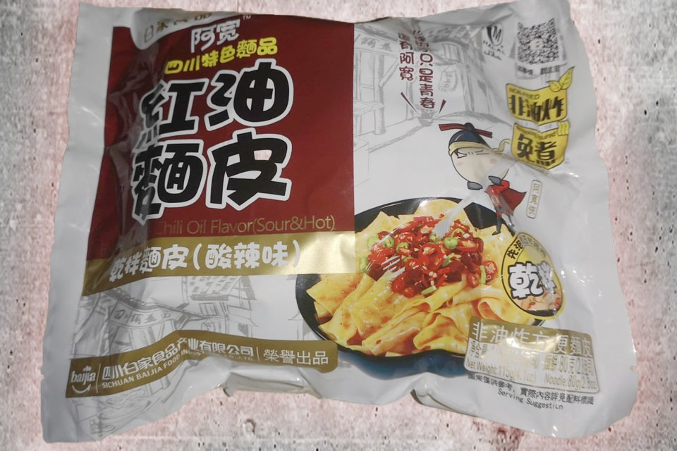 "#1752: Sichuan Baijia ""Broad Noodle Chili Oil Flavor"" (Sour & Hot) (2020) (Update 2021)"